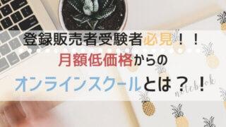 オンス九.JPのタイトル画像