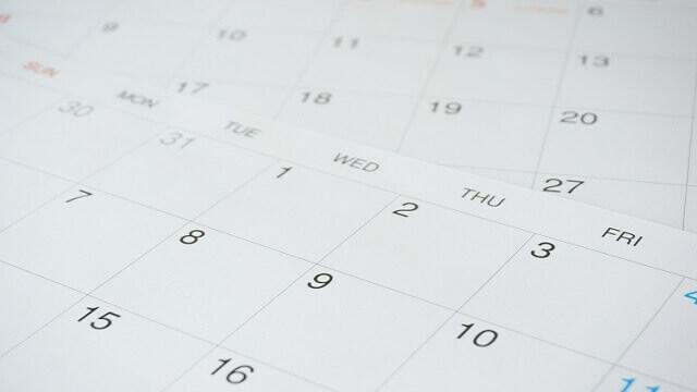 並んだシンプルなカレンダー