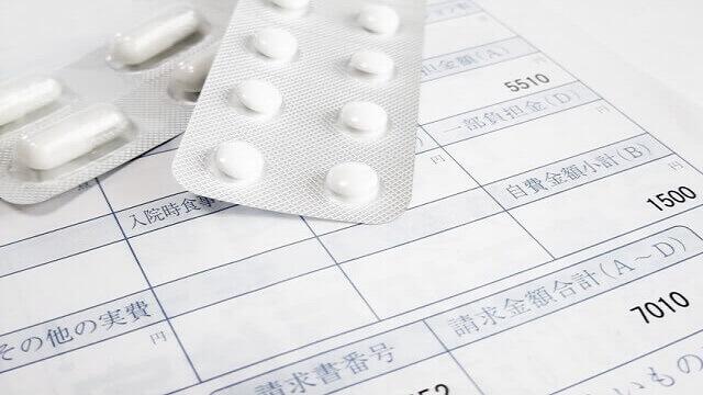 処方箋の領収書