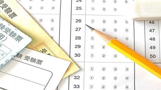 受験票とマークシートと鉛筆