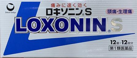 市販薬のロキソニン錠